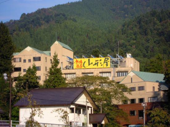 Yamagataya