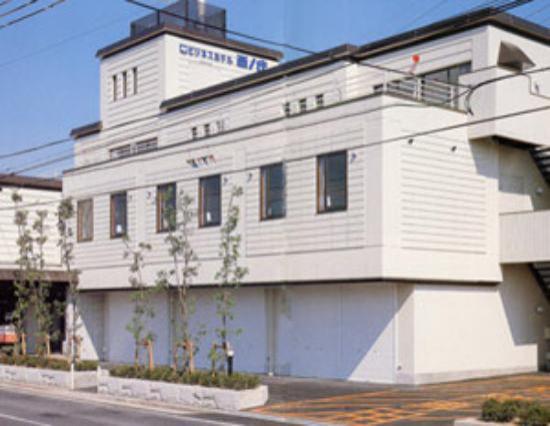Business Hotel Nishinosho: 外観写真
