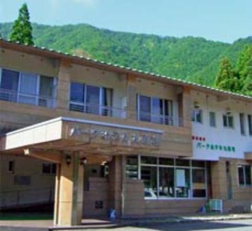 Park Hotel Kuzuryu: 外観写真