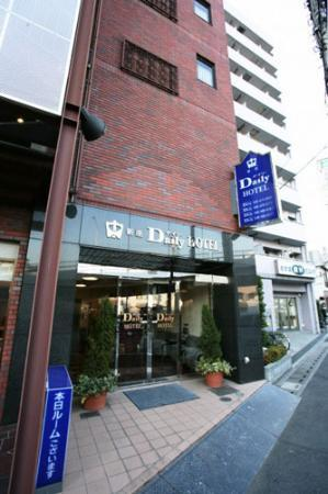 Niiza Daily Hotel