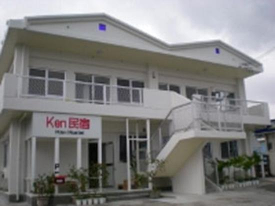 Ken Minshuku