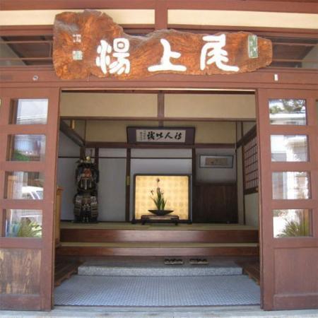 Onouenoyu Ryokan : 施設内写真