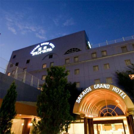 Sakaide Grand Hotel