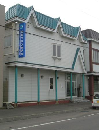Iwanai Marine Hotel