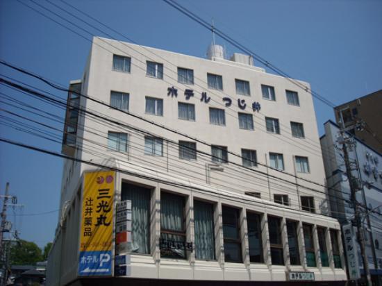 Photo of Business Hotel Tujii Toyonaka