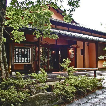 Omachi Onsen KANOYA