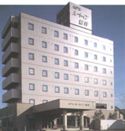 Photo of Hotel  Route Inn Myoko Arai
