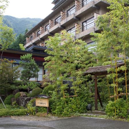 Gero Kanko Hotel Honkan