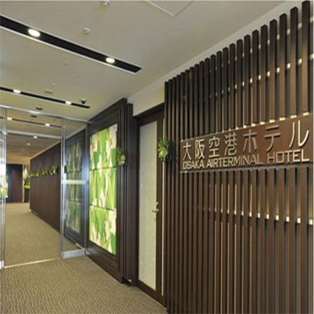 Osaka Air Terminal Hotel