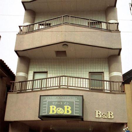 Katsuura Resort Inn B & B