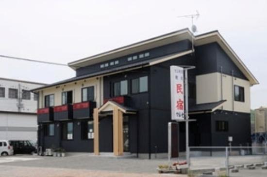 Business Minshuku Maruse