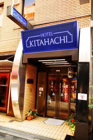 Hotel Kitahachi : 外観写真