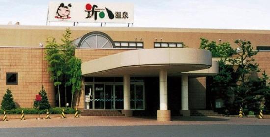 Hachinohe Yuyu Land Shimpachi Onsen