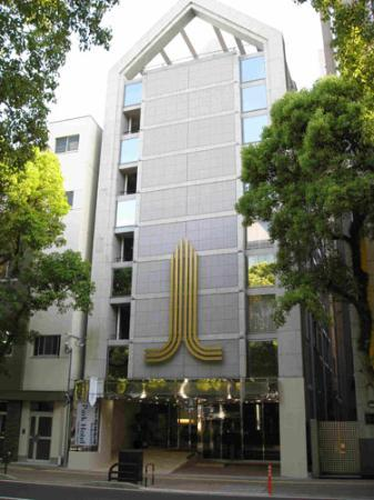 Photo of B&B Park Hotel Kagoshima Annex