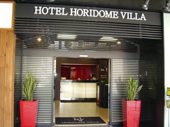Tokyo Hotel Horidome Villa: 外観写真