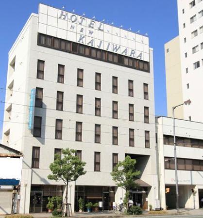Hotel New Kajiwara: 外観写真