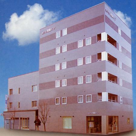 Hotel Kaiyo Inn