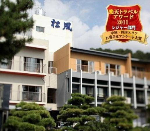 Tonosho Japan  city images : Shodoshima Seaside Hotel Matsukaze Tonosho cho, Japan Onsen Hotel ...