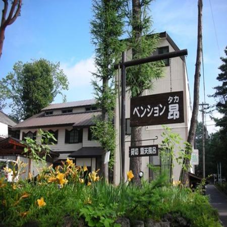 小さなホテル 昴