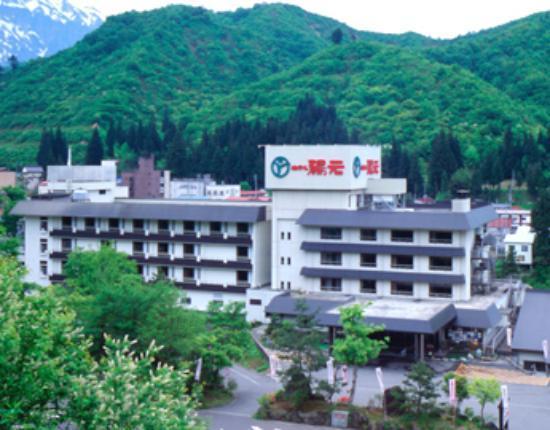 Hotel Yumoto
