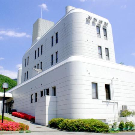 浅間温泉保養所 みやま荘