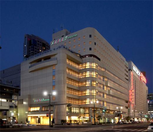 Mielparque Hiroshima: 外観写真