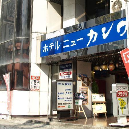 Hotel New Kashiwa