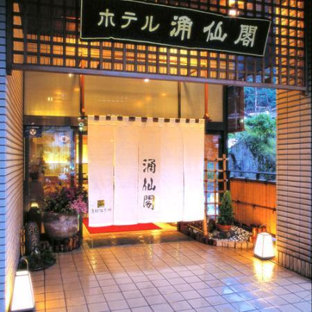 Hotel Yusenkaku