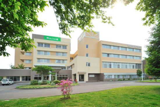 Hotel Midorinosato