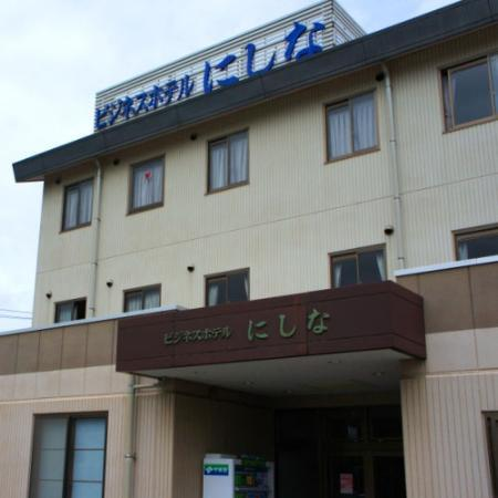 Business Hotel Nishina