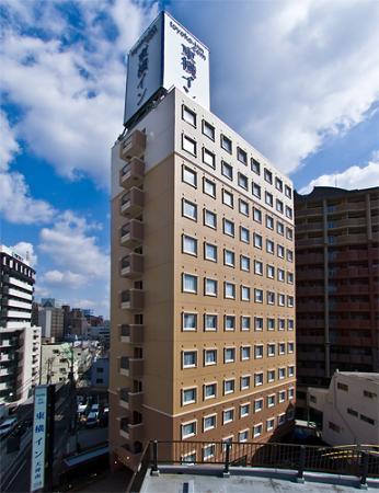 Toyoko Inn Fukuoka Tenjin : 外観写真