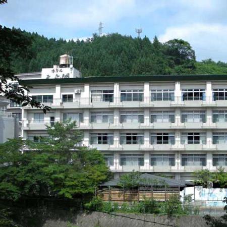 Hotel Tenryukaku