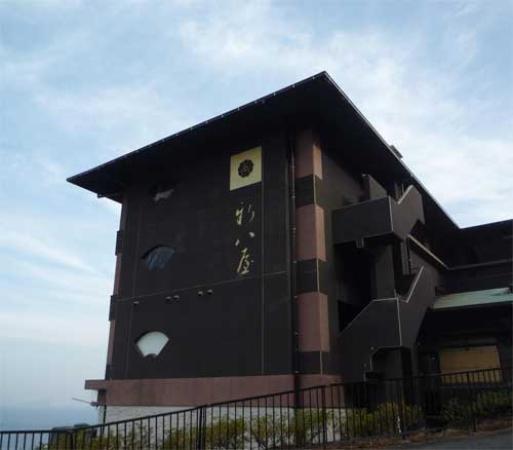 Shinpachiya