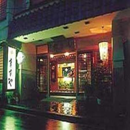Ryokan Masuya
