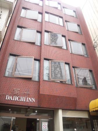 Business Hitel Daiichi