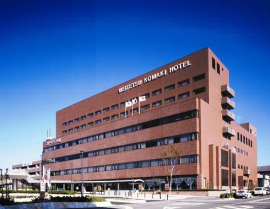 Meitetsu Komaki Hotel : 外観写真