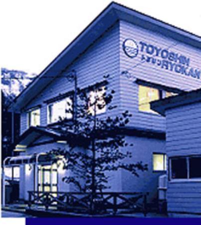 Toyoshin Ryokan Bekkan: 外観写真