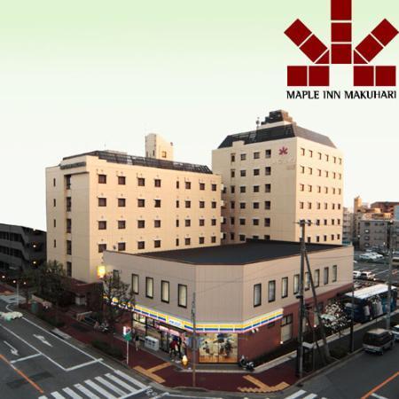 Maple Inn Makuhari: 外観写真