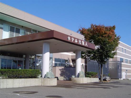 Business Hotel Genkijin