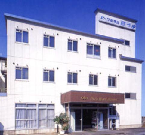 Photo of Park Hotel Azuma Tokai-mura