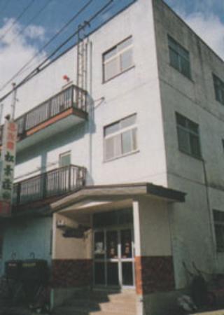 Matsubaso