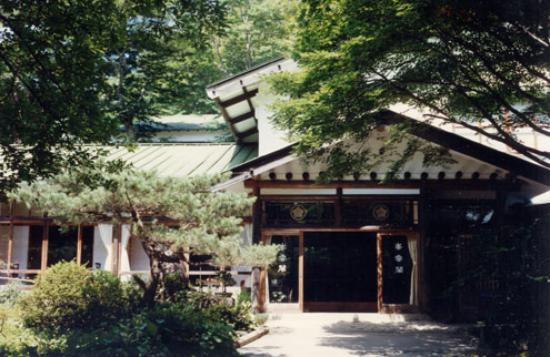 Osaki, Japón: 外観写真