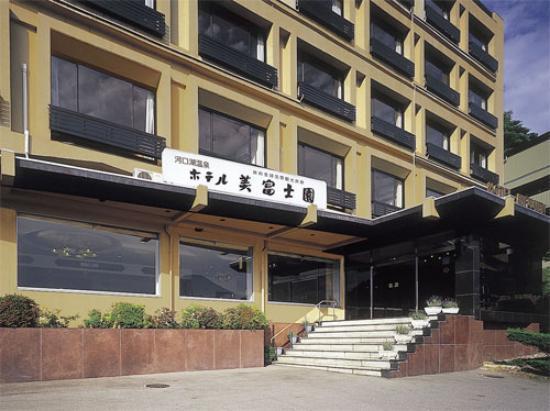 Hotel Mifujien : 外観写真