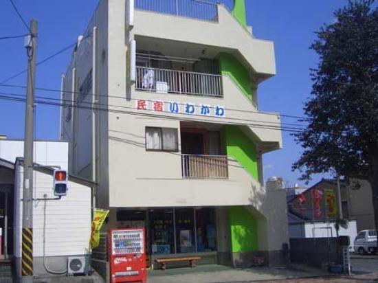 Iwakawa