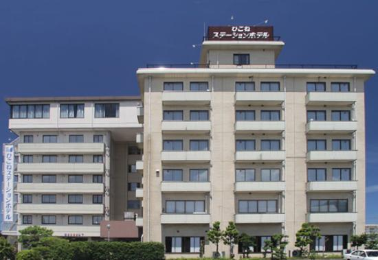 Hikone Station Hotel