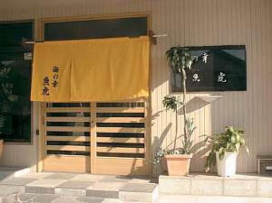 Uminosachi Uotora