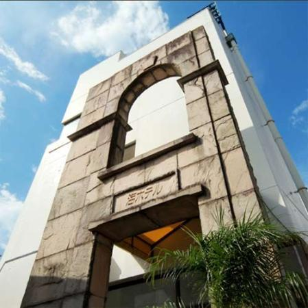 Umi Hotel