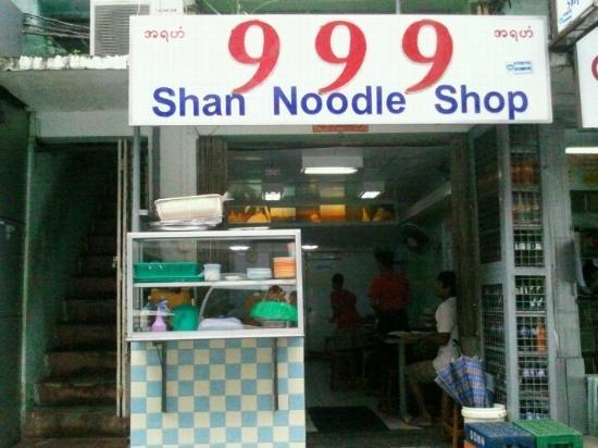 999 Shan Noodle House: front of the restaurant; can't miss the sign.