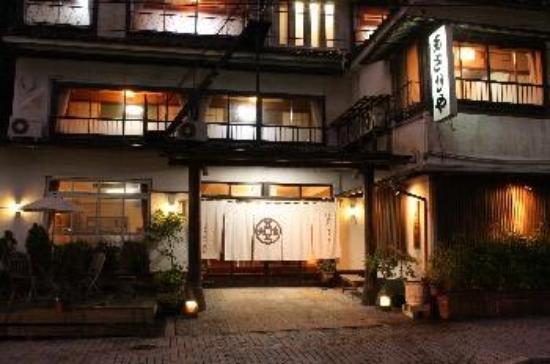Atsumi Onsen Asahiya Ryokan