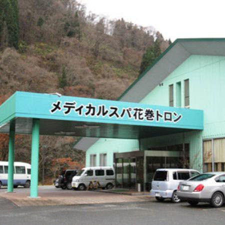 Hanamaki Toron